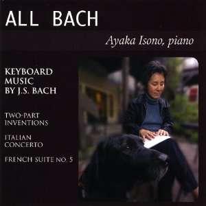 All Bach: Ayaka Isono: Music