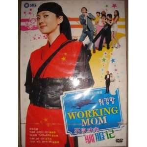 [Working Mom] Korean Drama Series Movies & TV