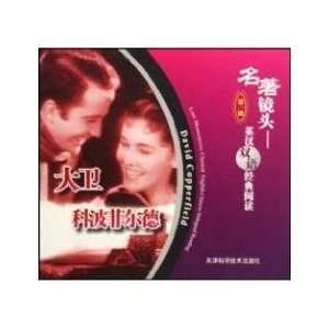 Little Women Chinese (9787530842096) Louisa May Alcott Books