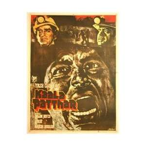 Kaala Patthar   Movie Dvd ( 1979 ): Everything Else