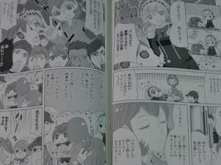 Shin Megami Tensei Persona 3 Portable Comic Anthology