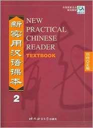 New Practical Chinese Reader Volume 2, (7561911297), Liu Xun