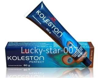 Wella Koleston Perfect Hair Colour 60ml (Hair Dye)