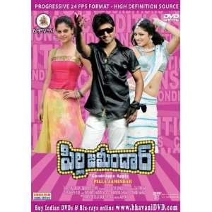 Pilla Jamindar Telugu DVD (USA Version Bhavani DVD): Nani
