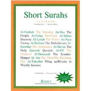 Level  Quranic Studies ABIDULLAH GHAZI, TASNEEMA GHAZI Books