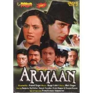 Armaan Ranjeeta, Raj Babbar, Shammi Kapoor, Anand Sagar
