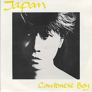 Cantonese Boy   Double Pack Japan Music