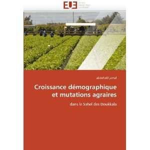 des Doukkala (French Edition) (9786131526299): abdellatif jamal: Books