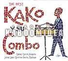 KAKO Y SU COMBO The Best CD Salsa Guaguanco Canta Azuquita Chirivico