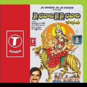 Jai Bhavani Jai Jai Bhavani: D. Chittibabu: Music