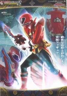 Bandai Souzetsu HDM Shinkenger Super Shinken Red Movie