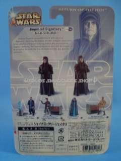 STAR WARS SAGA Janus Greejatus 3 3/4 Action Figure Tomy Japan MOC C8