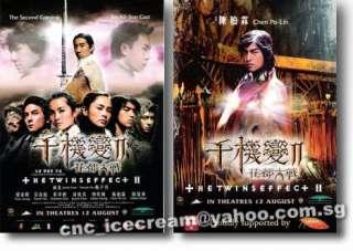 TWINS EFFECT 2 Movie Postcard ~Jackie Chan Donnie Yen