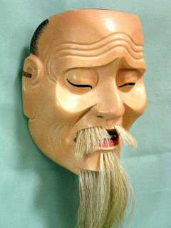 Samurai KAGEKIYO Demon Japanese Traditional Noh & Kagura Kabuki Mask
