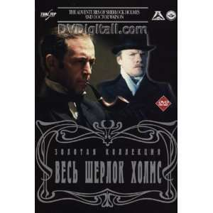 The Adventures of Sherlock Holmes and Doctor Watson (6
