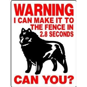 SCHIPPERKE ALUMINUM GUARD DOG SIGN 2812A