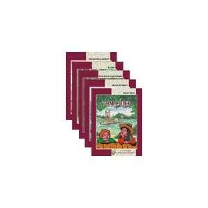 Komplet lektire za V razred osnovne skole (9788673541587