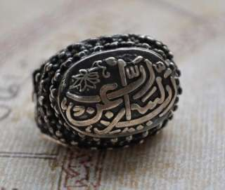 Handcrafted Middle Eastern Islamic Arabic sterling Silver Ring Yemeni