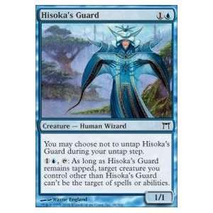 Magic: the Gathering   Hisokas Guard   Champions of