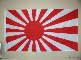 IMPERIAL JAPAN RISING SUN LARGE FLAG JAPANESE WWII NICE