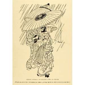 1883 Wood Engraving Japanese Young Women Rain Karakasa