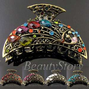 SHIPPING 1pc rhinestone crystal Antiqued peacock hair claw clip