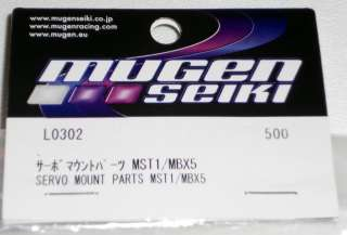 Mugen Seiki Servo Mount Parts Set ~MUGL0302 |