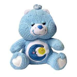 Care Bear LOT of 4 Warm & Cozy   Daydream, Tenderheart