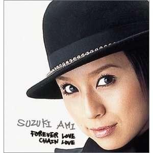 FOREVER LOVE AMI SUZUKI Music