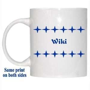 Personalized Name Gift   Wiki Mug: Everything Else