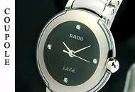 NEW RADO CERAMICA JUBILE R21712702 WHITE CERAMIC LADIES DIAMOND WATCH