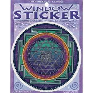 4.5 Double Sided Colorful Sri Yantra Window Sticker by