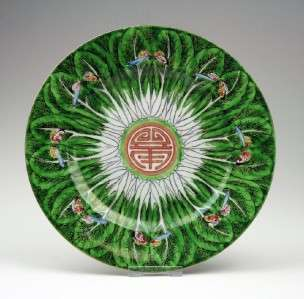 Vintage Chinese Republic Famille Rose Canton Porcelain Plate