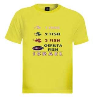 Gefilte fish T Shirt jewish food funny humor hebrew