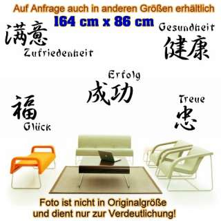 search results for chinesisches schriftzeichen glck calendar 2015. Black Bedroom Furniture Sets. Home Design Ideas