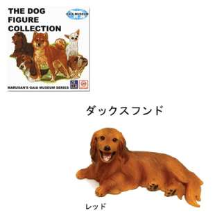 The Dog Figure Mini Petite Blythe 05   Dachshund Red