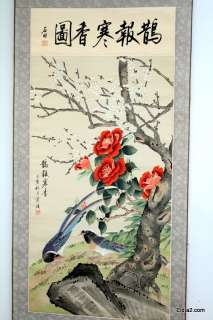 Antique Hand Painted Chinese Wall Scroll
