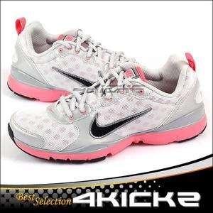 Nike Wmns Flex Trainer Metallic Platinum/Sky Pink 2011