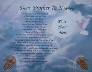 DEAR BROTHER IN HEAVEN MEMORIAL VERSE POEM LOVELY GIFT