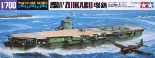 Tamiya 31214 IJN Japanese Carrier ZUIKAKU 1/700 scale kit