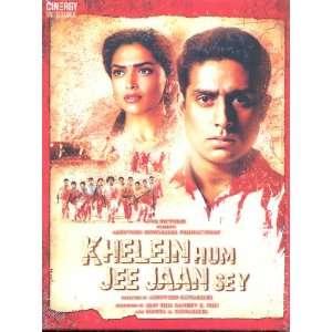 , Deepika Padukone, Vishakha Singh, Ashutosh Gowariker: Movies & TV
