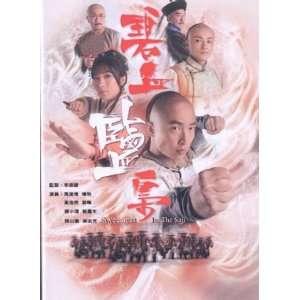Yi , Raymond Wong Ho Yin , Halina Tam , Tseung Chi Kwong Movies & TV