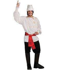 White Russian Mens Costume