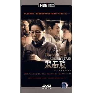DOUBLE SIDED ADHESIVE TAPE/shuang mian jiao(4 DVDs