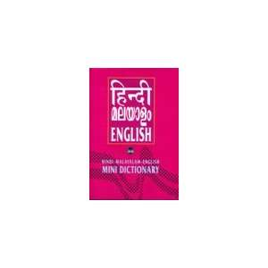 Hindi Malayalam English Mini Dicionary Dr.N.K.Joseph