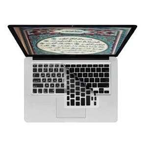 Macbook Pro Unibody Keyboard Cover Black Arabic Silicone
