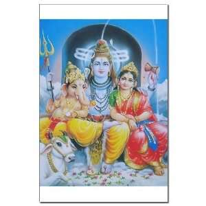 Ganesh ji Hindu Mini Poster Print by CafePress: Patio, Lawn & Garden