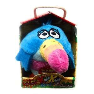 KooKoo Birds 2 Inch Flocked Mini Plush #111 Rainbow Billed