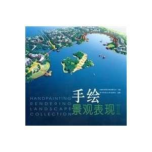 ) XIANG GANG KE XUN GUO JI CHU BAN YOU XIAN GONG SI ZHU BIAN Books