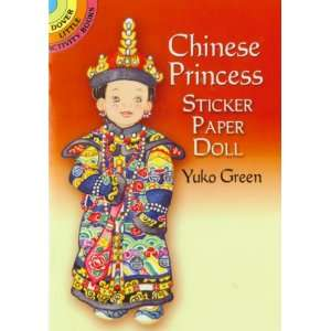 Chinese Princess Sticker Paper Doll Toys & Games